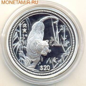 Либерия 20 долларов 1998.Год Тигра.Арт.000098432650/60