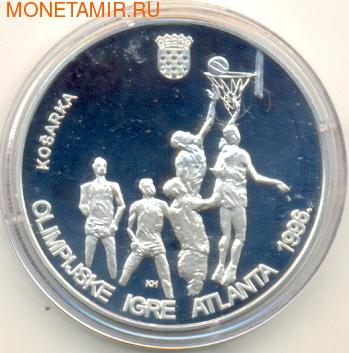 Хорватия 200 кун 1996 Олимпийские игры Атланта Баскетбол. (фото)