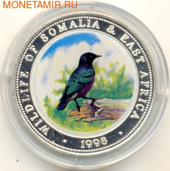 Сомали 250 шиллингов 1998.Птица - Скворец серия Живая природа.Арт./60 (фото)