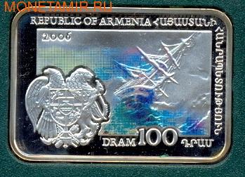 """Армения 100 драм 2006. Айвазовский """"Корабль"""". (фото)"""