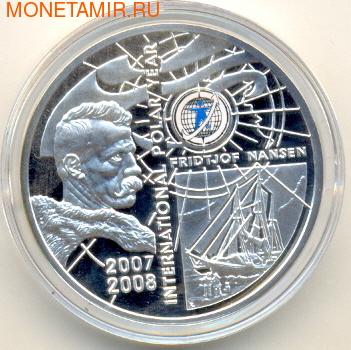 Армения 100 драм 2006. Корабль.