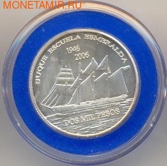 Остров Пасхи 2000 песо 2006. Корабль (фото)