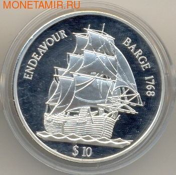 """Endeavour Barge 1768"""