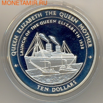 Фиджи 10 долларов 1998. Корабль. Запуск Королевы Елизаветы (фото)