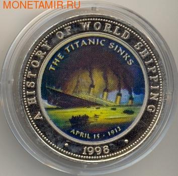 Титаник (фото)