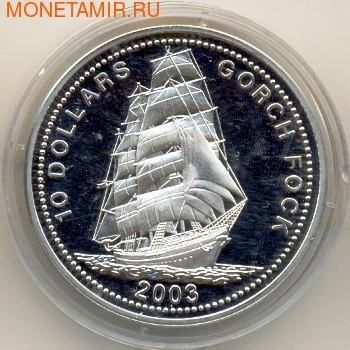 Либерия 10 долларов 2003.Корабль Горч Фок.Арт.000051616761 (фото)