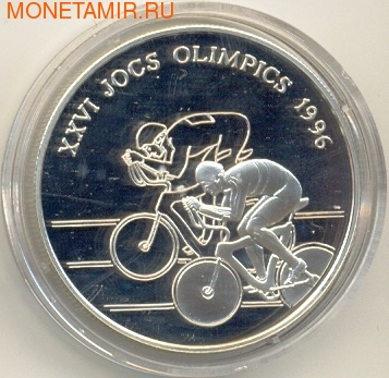 XXVI Олимпиада 1996. Арт: 000034911532 (фото)