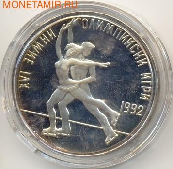Олимпийские игры 1992 фигурное катание. Арт: 1302 (фото)