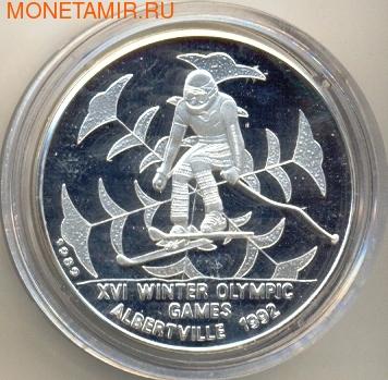 Камбоджа 20 риелей 1989 Горные лыжи - Олимпийские игры 1992.Арт.000174034241/60 (фото)