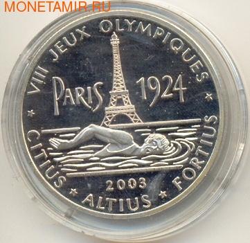 Олимпийские игры - париж 1925 (плавание). Арт: 000058213705 (фото)