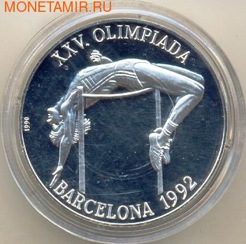 Олимпиада - Барселона 1992. Арт: 000037011039 (фото)