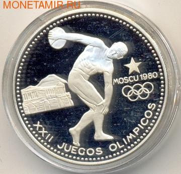 Олимпийские игры 1980 (фото)