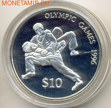Фиджи 10 долларов 1993. Олимпийские игры 1996. (фото)