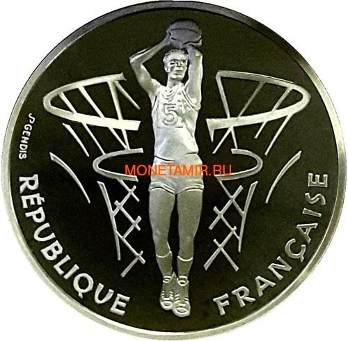 Франция 100 франков 1991 Баскетбол Корзина (France 100 francs 1991 Basketball Silver Coin).Арт.000098637325/60 (фото)
