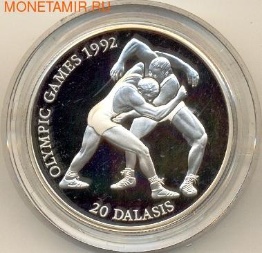 Олимпийские игры 1992. Арт: 000052417119 (фото)