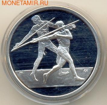 Греция 10 евро 2004. Олимпийские игры - Афины. Метание копья (фото)