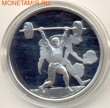 Греция 10 евро 2004. Олимпийские игры - Афины. Штанга (фото)