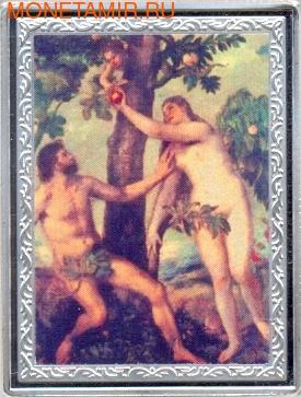 """Демократическая Республика Конго 240 франков 2012 """"Адам и Ева"""""""