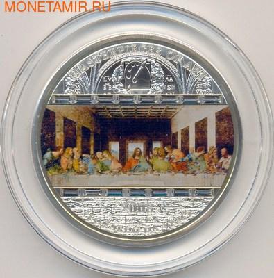 """Острова Кука 20 долларов 2008. """"Шедевры мирового искусства"""": """"Тайная вечеря"""" (фото)"""