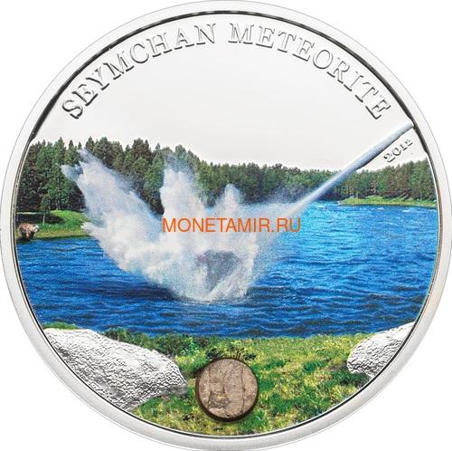 Острова Кука 5 долларов 2012 Метеорит Сеймчан (Cook Islands 5$ 2012 Meteorite Seymchan).Арт.60 (фото)