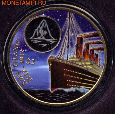 """Корабль """"Титаник ночь""""(RMS Titanic night).Арт:000102539328 (фото)"""