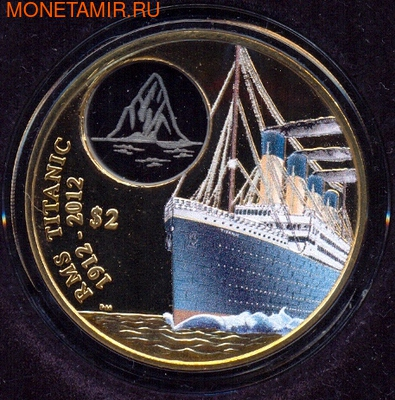 "Корабль ""Титаник день""(RMS Titanic day).Арт:000100939272"
