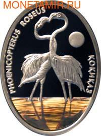 """Фламинго""-Фауна Казахстана. Арт: 000175330386 (фото)"