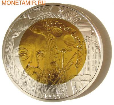 """Австрия 25 евро 2009. """"Всемирный год астрономии"""". (фото)"""
