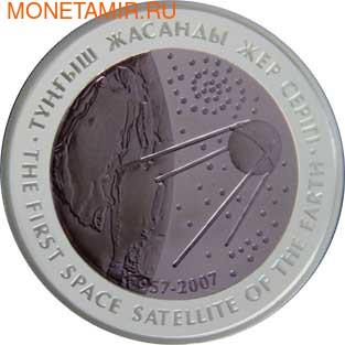 Казахстан 500 тенге 2007.Космос – Первый искусственный спутник Земли.Арт.000280042373/60 (фото)