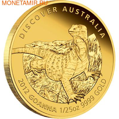 Австралия 5 долларов 2012.Золотая серия - Открой Австралию - Варан.Арт.60 (фото)