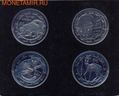 4 coin Set Animals Dimond eyes