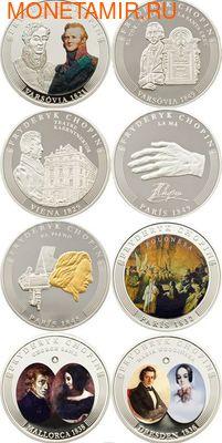 """Набор монет """"Фредерик Шопен"""""""