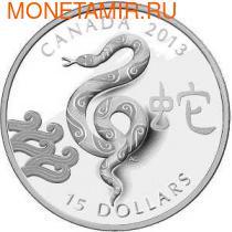 Канада 15 долларов 2013. Год Змеи