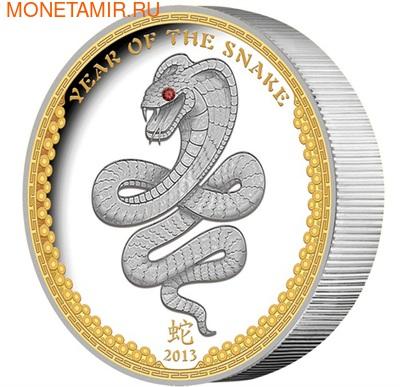 Год змеи (фото)