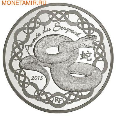 Франция 10 евро 2013. Год Змеи (фото)