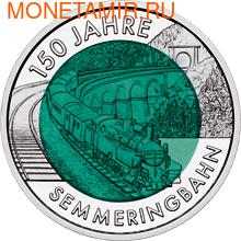 """Австрия 25 евро 2004. """"150-летие Альпийской железной дороге"""" (фото)"""