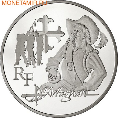 Франция 10 евро 2012. д`Артаньян-Великие характеры французской литературы. (фото)