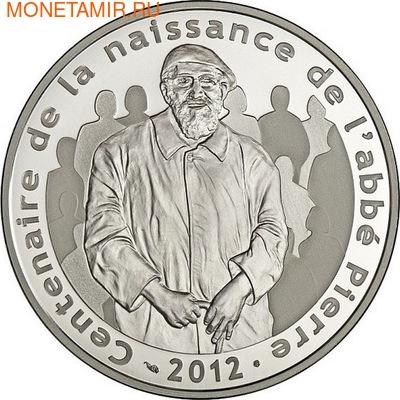 Франция 10 евро 2012. Аббат Пьер -100 лет со дня рождения