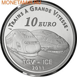 Франция 10 евро 2011. Вокзал города Мец и скоростные поезда TGV и ICE (фото)