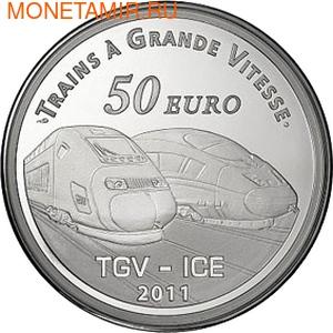 Франция 50 евро 2011. Вокзал города Мец и скоростные поезда TGV и ICE (фото)