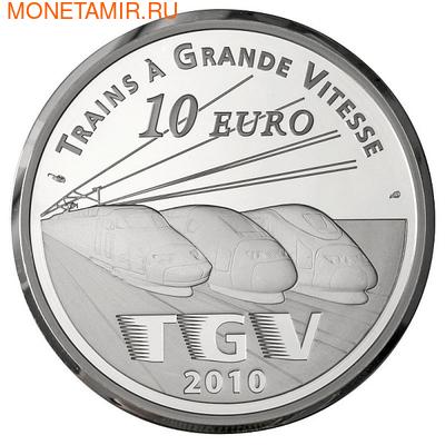 Франция 10 евро 2010. Вокзал Лилль Европа - Поезда Франции (фото)