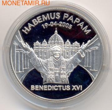 Бенедикт XVI (Habemus Papam Benedictus XVI) (фото)