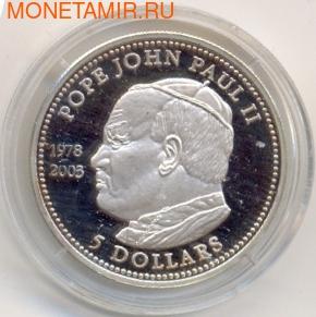 Иоанн Павел II (фото)