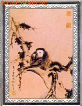 Пекинская картинная галерея-Обезьяна (фото)
