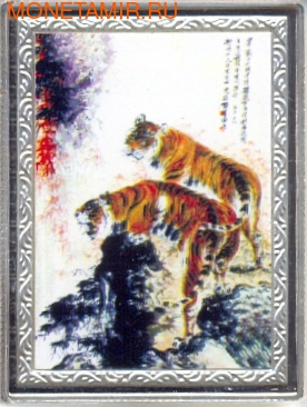 Пекинская картинная галерея-Тигр (фото)