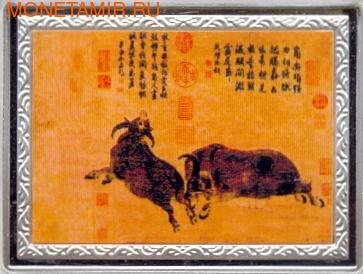 Пекинская картинная галерея-Бык (фото)