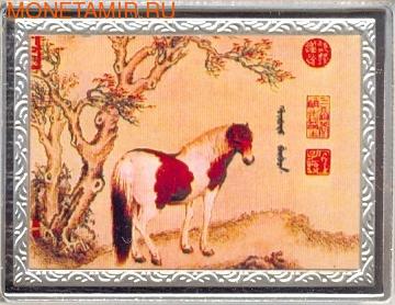 Пекинская картинная галерея-Лошадь (фото)