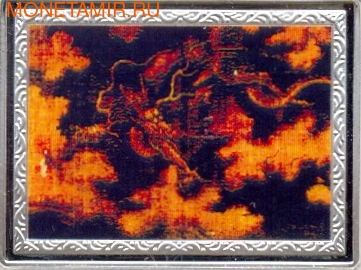 Пекинская картинная галерея-Дракон (фото)