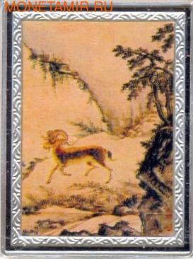 Пекинская картинная галерея-Коза (фото)
