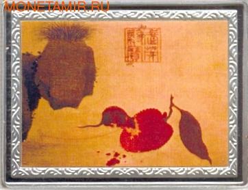 Пекинская картинная галерея-Крыса (фото)